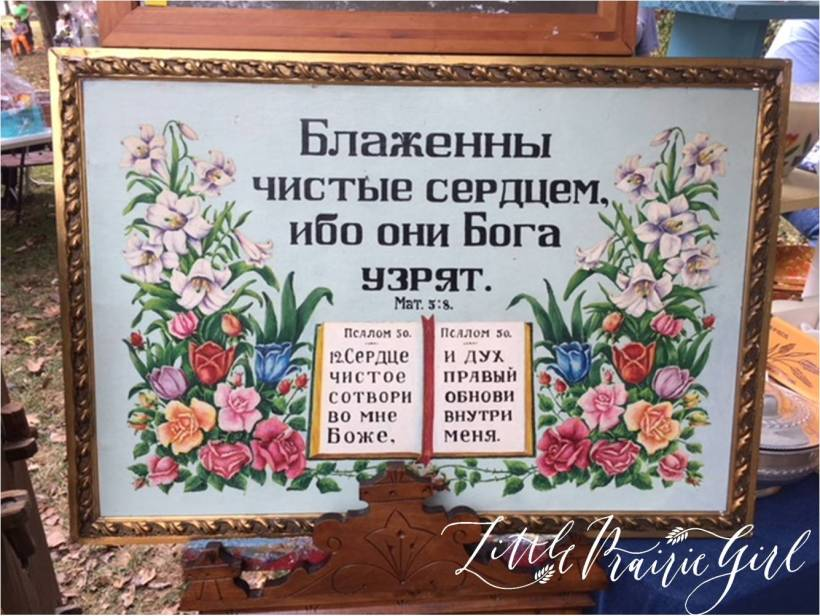russian plaque